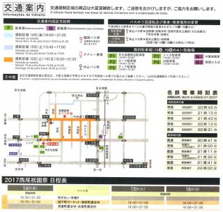 guide_map2_b